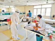 निजी अस्पताल जनरल वार्ड में बेड के 4 हजार, आईसीयू और वेंटिलेटर के 6 हजार रुपए से अधिक नहीं ले सकेंगे|सागर,Sagar - Dainik Bhaskar