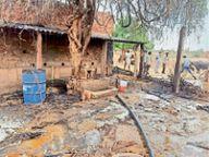 बच्छवारी गांव के एक बाड़े में आग से मवेशी झुलसे, चारा जला|नागौर,Nagaur - Dainik Bhaskar