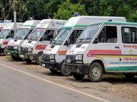 एंबुलेंस संचालकों ने दरें घटाई लोकल में ले रहे 500 रुपए उज्जैन,Ujjain - Dainik Bhaskar