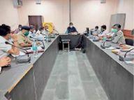 अब बच्चों में कोरोना फैलने की बढ़ी आशंका, तैयारियोें को लेकर जवाहरलाल नेहरु अस्पताल के वॉर रूम में हुई समीक्षा बैठक|नागौर,Nagaur - Dainik Bhaskar