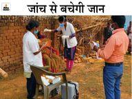 विशेषज्ञ बाेले-गुजर गया पीक, जमशेदपुर में कल 957 नए केस मिले थे आज सिर्फ 297|जमशेदपुर,Jamshedpur - Dainik Bhaskar