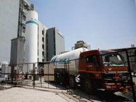 ऑक्सीजन प्लांट में बंधक बनाकर पीटने का मामला इंदौर,Indore - Dainik Bhaskar