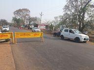 बैंकों से होगा लेन-देन, मोहल्ले की किराना दुकान 3 बजे तक खुलेंगी|कोरबा,Korba - Dainik Bhaskar