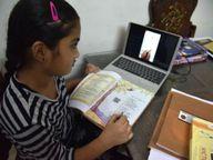 पढ़ाई के लिए अब वर्चुअल स्कूल, ऑनलाइन पढ़ाई होगी|दुर्ग,Durg - Dainik Bhaskar