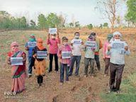 खाद के दाम बढ़ने के विरोध में किसानों ने किया प्रदर्शन|दुर्ग,Durg - Dainik Bhaskar