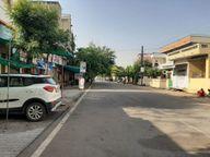 पचपदरा में आज से सात दिन संपूर्ण लॉकडाउन पचपदरा,Pachpadra - Dainik Bhaskar