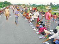 झांफली पंचायत के चार गांवों के छत्तीस कौम के लोगों ने बंद किया मृत्युभोज बाड़मेर,Barmer - Dainik Bhaskar