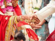 विवाह से प्रतिबंध हटा, अब वर वधू सहित 10 ही हाेंगे शामिल|जांजगीर,Janjgeer - Dainik Bhaskar