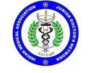 सपरा अस्पताल को डी-नोटिफाई करकेे निजी प्रैक्टिशनर्स को डी-मोरलाइज किया|हिसार,Hisar - Dainik Bhaskar