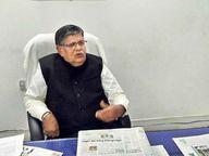 केंद्र ने ऑक्सीजन कोटा बढ़ाया, राज्य सरकार पूरा नहीं मंगवा रही|राजस्थान,Rajasthan - Dainik Bhaskar