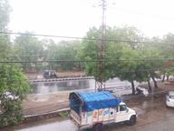 चक्रवात ताउ ते के अलर्ट के बाद कुछ जिलों में बादल और बाारिश, आधे राज्य में मौसम सामान्य, आने वाले दिनों में सतर्क रहें|जयपुर,Jaipur - Dainik Bhaskar