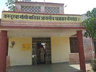 अस्थाई कोविड सेंटर में केवल चौकीदारी, प्रशासन का दावा एक भी नहीं आया पॉजीटिव केस; बिना कारण घूमते पकड़े गए 94 लोगोंको किया था क्वारेंटाइन|राजस्थान,Rajasthan - Dainik Bhaskar