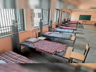 अस्पतालों में खाली बेड, डॉक्टर्स बोले: गंभीर मरीज भी कम आ रहे हैं रायगढ़,Raigarh - Dainik Bhaskar