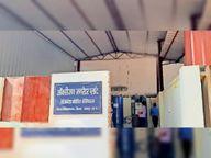 पहले की तुलना में आधे मिल रहे पॉजिटिव 3 दिन से संक्रमितों से ज्यादा ठीक होने वाले जशपुर,Jashpur - Dainik Bhaskar