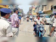 लॉकडाउन उल्लंघन करने वाले 125 लोगों पर जुर्माना,50 जगहों पर बनाया गया है चेकिंग प्वाइंट|पटना,Patna - Dainik Bhaskar