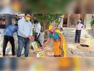 बेटी की शादी में जरूरतमंद 50 परिवारों को राशन किट दौसा,Dausa - Dainik Bhaskar