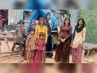 रोजगार के अभाव में गाड़ियां लोहार परिवार भीख मांग कर मिटा रहे हैं पेट की भूख दौसा,Dausa - Dainik Bhaskar
