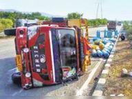 ट्रक का टायर फटा, सड़क पर बिखरे ऑक्सीजन के खाली सिलेंडर|जयपुर,Jaipur - Dainik Bhaskar