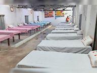 चीनी मिल में 25 बेड का कोविड केयर सेंटर बनाया मेडिकल स्टाफ के साथ मिल के कर्मी भी करेंगे सहयोग|कैथल,Kaithal - Dainik Bhaskar