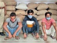 गोदाम से सोयाबीन व चने चुराने वाले तीन आरोपी गिरफ्तार, माल बरामद|चित्तौड़गढ़,Chittorgarh - Dainik Bhaskar