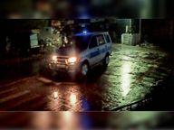मौसम: रात को तेज हवा के साथ बारिश|चित्तौड़गढ़,Chittorgarh - Dainik Bhaskar