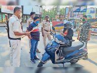 लॉकडाउन उल्लंघन के 18 केस दर्ज बिना मास्क-हेलमेट 175 लोगों को जुर्माना|जमशेदपुर,Jamshedpur - Dainik Bhaskar