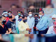 टर्म लोन, ईएमआई और ब्याज की किस्तों की राशि आगामी 6 मार्च तक माफ की जाए|गंजबासौदा,Ganjbasoda - Dainik Bhaskar