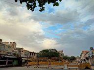कल-परसों शेखावाटी में तेज हवा के साथ हो सकती है बारिश|सीकर,Sikar - Dainik Bhaskar
