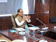 स्वास्थ्य, राजस्व, निकाय और पुलिस के लिए तो हां, लेकिन बाकी के लिए क्या?|भोपाल,Bhopal - Dainik Bhaskar