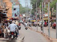 ये भीड़ कहीं एक महीने की मेहनत पर पानी न फेर दे, इसलिए समझदार बनें, बाजार में न निकलें|अशोकनगर,Ashoknagar - Dainik Bhaskar