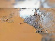 म्याना अंडरपास में निकले सरिए और साडा ओवरब्रिज के नीचे भर गया पानी|गुना,Guna - Dainik Bhaskar
