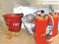 सरकारी कार्यालयों में अग्निशमन यंत्र लगाने अफसर का ध्यान नहीं|बेगमगंज,Begumganj - Dainik Bhaskar