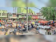 6 दिनों में दूसरी बार आई जिले की कोरोना फ्री रिपोर्ट भभुआ,Bhabhua - Money Bhaskar