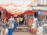 बैंकों के बाहर लग रही भीड़, डिस्टेंसिंग भूले खाताधारक|झाबुआ,Jhabua - Money Bhaskar