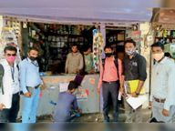 बाल श्रम रोकथाम के लिए अभियान चलाया, कानून की जानकारी दी और पोस्टर लगाए|आलीराजपुर,Aliraj Pur - Money Bhaskar