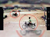 ऑटो पार्ट्स दुकान के बाहर से हुई बाइक चोरी, सीसीटीवी में घटना कैद|धार,Dhar - Money Bhaskar