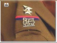 कोरोना से मृत पुलिसकर्मियों के आश्रितों को मिलेगी विशेष पारिवारिक पेंशन व अनुदान पटना,Patna - Money Bhaskar