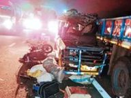 वडोदरा-अहमदाबाद एक्सप्रेस हाईवे पर जीप-ट्रक में भिड़ंत, जीप में सवार थे 19 लोग; तीन परिवार के 3 लोगों की मौके पर मौत, 16 घायल|गुजरात,Gujarat - Money Bhaskar