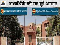 13 जुलाई तक चलेंगे, RPSC के निर्देश- 72 घंटे पूर्व की कोरोना जांच रिपोर्ट होगी जरूरी|राजस्थान,Rajasthan - Money Bhaskar