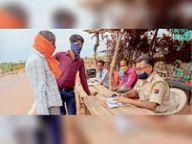 चालान बनाकर वसूला जुर्माना, वाहन चालकों से की समझाइश|कस्बाथाना,Kasbathana - Money Bhaskar
