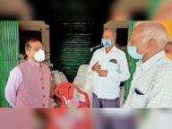 कलेक्टर ने सहकारी समिति अंता और पलायथा जीएसएस का किया निरीक्षण|अंता,Anta - Money Bhaskar