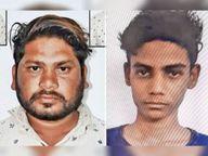 कोर्ट से जेल ले जाते समय 2 कैदी वैन से कूद कर भागे, 5 पुलिस वाले सस्पेंड|गुजरात,Gujarat - Money Bhaskar