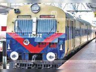 कोटा से बीना, शामगढ़ और झालावाड़ के बीच जुलाई से चलाई जाएगी मेमू ट्रेन|कोटा,Kota - Money Bhaskar