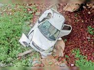 देसूरी नाल में 15 फीट गहरी खाई में गिरी कार|पाली,Pali - Money Bhaskar