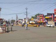 आज रहेगा जनता कर्फ्यू, सड़क पर बेवजह घूमने पर होगी कार्रवाई, कोरोना कर्फ्यू के दौरान घरों में ही रहने की अपील|जबलपुर,Jabalpur - Money Bhaskar