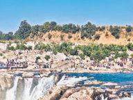भेड़ाघाट में पर्यटन की रुकी हुई योजनाओं को जल्द मिलेगी गति|जबलपुर,Jabalpur - Money Bhaskar