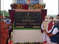 अमित शाह ने अहमदाबाद से गांधीनगर को जोड़ने वाले ब्रिज का लोकार्पण किया, रोजाना 1 लाख लोगों को जाम से मिलेगी राहत|गुजरात,Gujarat - Money Bhaskar