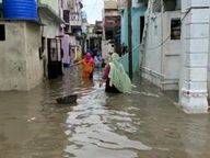 आधी रात शुरू हुई मूसलाधार बारिश से निचले इलाकों में भरा पानी, लोगों ने मुश्किल से गुजारी रात|गुजरात,Gujarat - Money Bhaskar