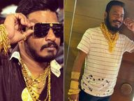 आधा किलो सोना पहनकर घूमने वाले अहमदाबाद के गोल्डमैन ने किया सुसाइड, दो दिन पहले पत्नी को मायके छोड़ आया था|गुजरात,Gujarat - Money Bhaskar