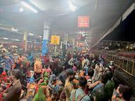 सूरत स्टेशन पर अवैध वसूली के खिलाफ विजिलेंस टीम का एक्शन, एक को पकड़ा|गुजरात,Gujarat - Money Bhaskar